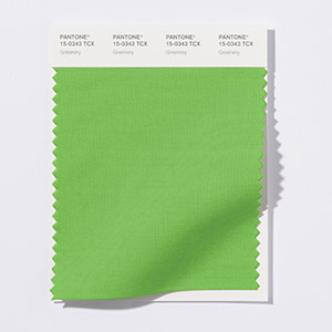 Pantone_Color_of_the_Year_2017_shop_Pantone_Swatch_Cards